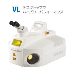 Alpha laser VL