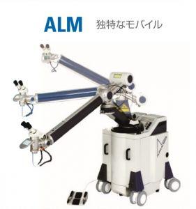 Alpha laser ALM
