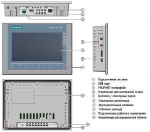 Màn hình HMI KTP 1200 Basic DP 6AV2123-2MA03-0AX0