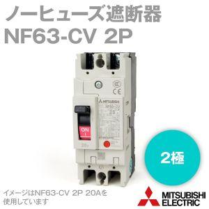 MCCB MITSUBISHI NF63 CV 2P 7.5KA 20A