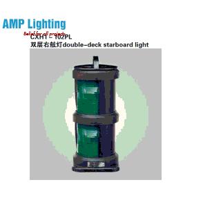 Đèn tín hiệu kép CXH-102PL