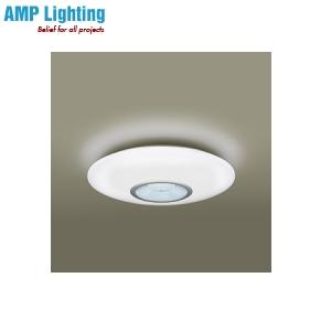 Đèn Ốp Trần LED Cỡ Lớn HH-LAZ307388 PANASONIC