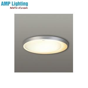 Đèn Ốp Trần LED Cỡ Lớn HH-LAZ167088 PANASONIC
