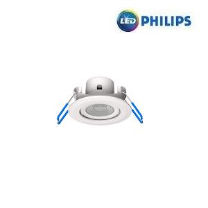 Đèn âm trần LED Sport RS100B 3W PHILIPS