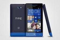 Unbrick HTC 8S, repair boot HTC 8s, cứu boot