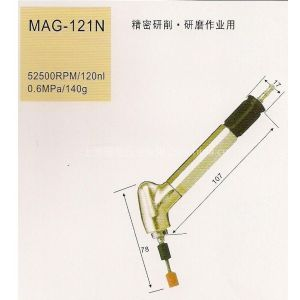 Máy mài UHT - Model MAG-121N