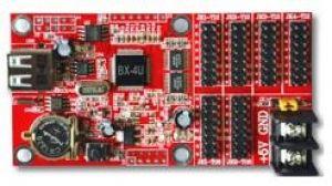CPU BX-5U1