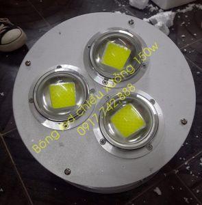 Bóng LED chiếu xưởng 150W