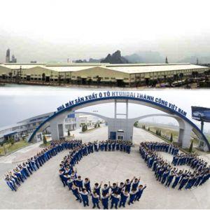 Hyundai Thành Công chúc mừng năm mới 2016