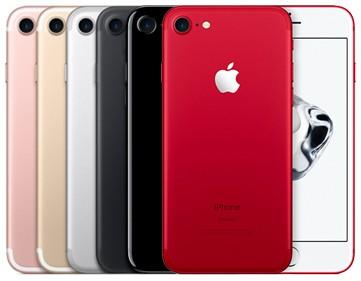 iPhone 7 32GB Quốc tế  99%