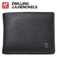 Ví da nam thời trang kèm đồ cắt móng tay hiệu Zwilling 97496-004