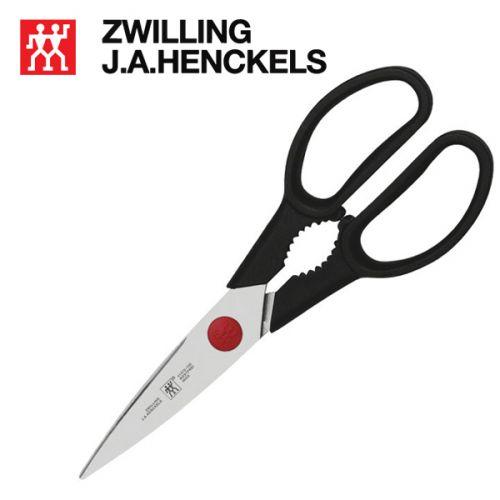 Kéo nhà bếp hiệu Zwilling 41370-001, dài 20.5cm