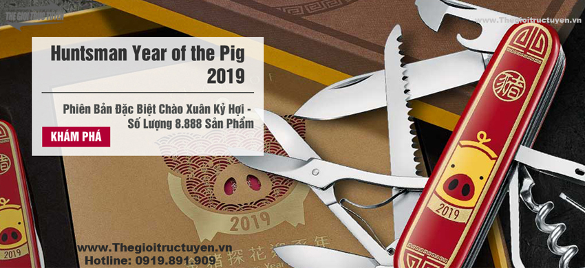 Victorinox Huntsman Year of the Pig 2019