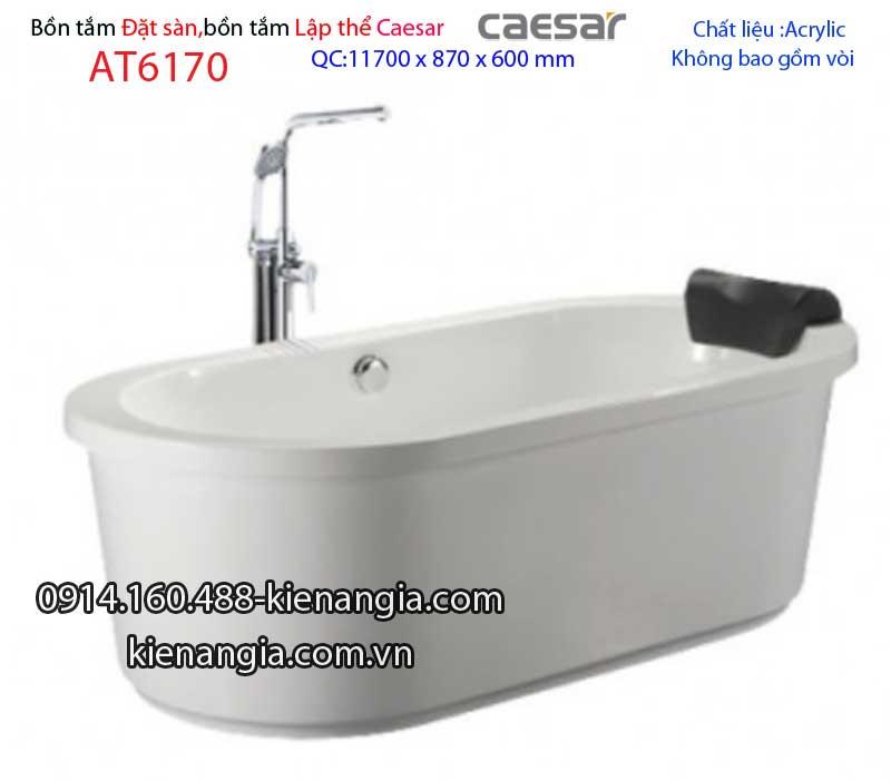 Bồn tắm oval lập thể đặt sàn  Caesar-AT6170