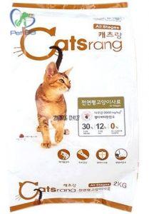 Hạt cho meò trưởng thành Catsrang 2kg (túi)