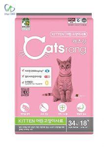 Thức ăn cho mèo nhỏ Catsrang kitten 400g