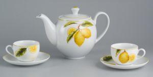 Bộ trà 0.8L - Camellia - Quả Chanh