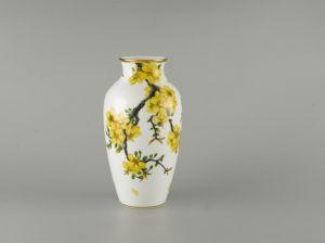 Bình hoa 27cm - Hoa Mai Vàng