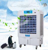Quạt điều hòa không khí Nhật Bản Ak 12000