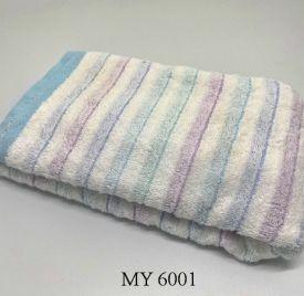 Khăn Tắm Kẻ Cotton Mỹ - Sọc vàng tím (60x120 - 250gr)