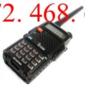 Bộ đàm cầm tay ICOM IC-UV90