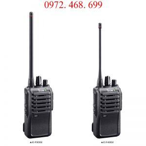 Bộ đàm icom IC-F3002