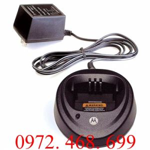 WPLN4139 - Bộ sạc bàn nhanh GP3188