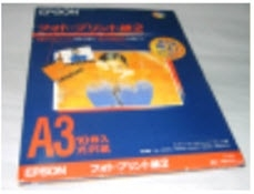 Giấy in ảnLoại giấy: Giấy in ảnh 2 h Epson A3