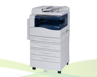 Máy Photo Fuji Xerox DocuCentre DC2058 CPS