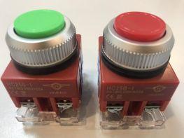 Nút ấn không có đèn - 250VAC 5A (HC25B-1)