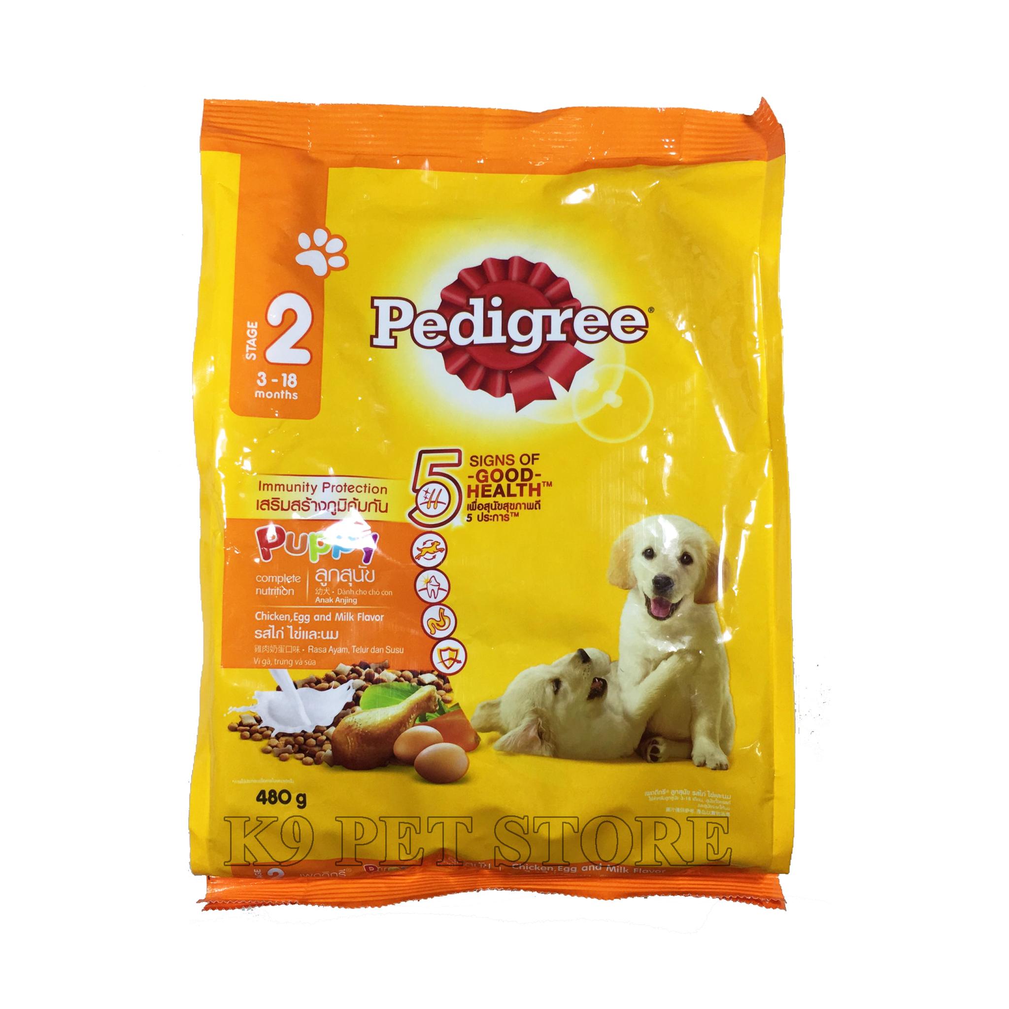 Thức ăn hạt cho chó con Pedigree Puppy 480gr