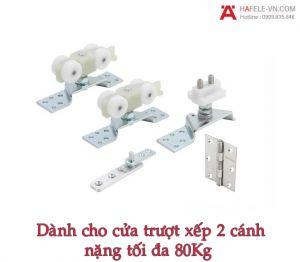 Bộ Phụ Kiện Cửa Trượt Xếp Silent Fold 50/A Hafele 489.40.022