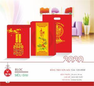 Lịch Block Siêu Đại bảng treo Sơn Mài