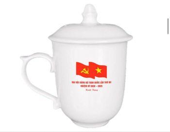 Ca trà Bát Tràng in Logo Đại Hội Đảng