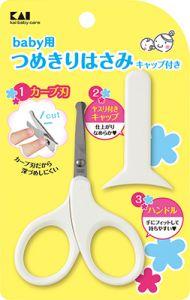 Kéo cắt móng tay cho bé KAI