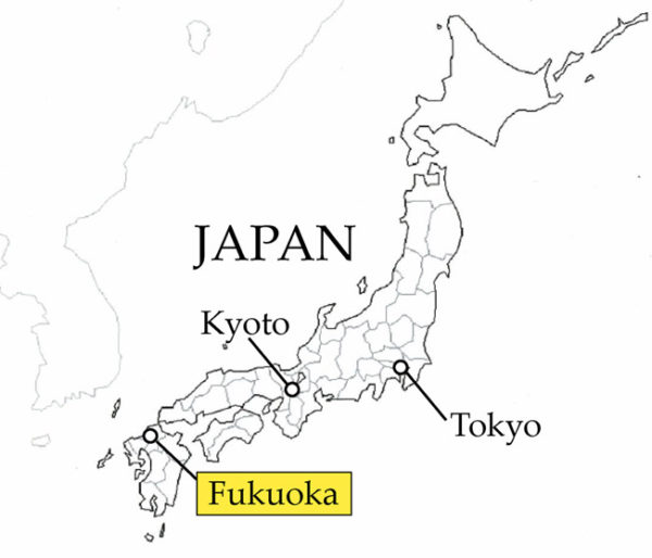 Điểm tham quan hấp dẫn tại Fukuoka Nhật bản