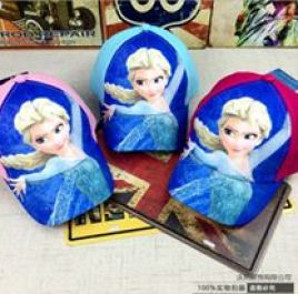 Nón kết Elsa cho bé gái