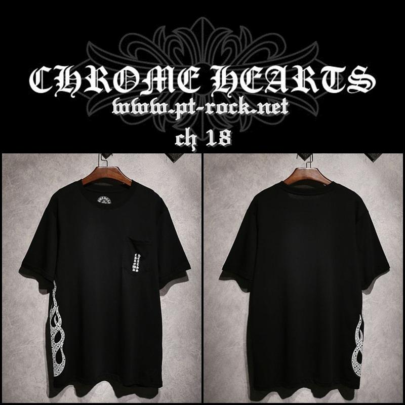 ao thun chromehearts 18