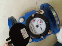 Đồng hồ nước mặt bich DN50 - DN 500, Hiệu: ZENNER - Gremany