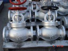 Van cầu Shin Heung Korea (Globe valve)