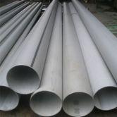 Ống thép đúc inox ASTM A312