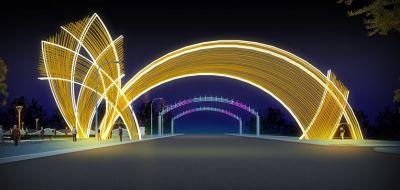 Ý tưởng cho cổng chào phố đi bộ thành phố Vinh