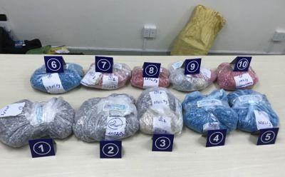 Thu giữ hơn 30kg ma túy chuyển phát nhanh từ Pháp về thành phố Hồ Chí Minh