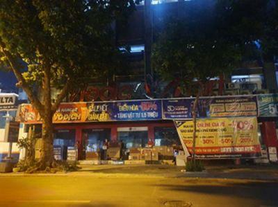Một ngân hàng và siêu thị ở Hà Nội bị xử phạt vi phạm phòng chống dịch