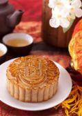 Moon Cake Cung Đình