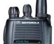 Motorola Gp900plus