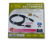 Cáp HDMI 30M mét Z-TEK ZE-621 1.4, 3D