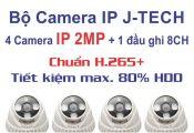 Bộ 4 Camera IP 2.0 + 1 Đầu ghi 8 kênh