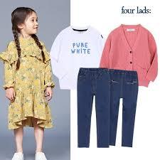 Đầm vải cotton xuất hàn size 100-150