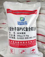 Chất ổn định PVC